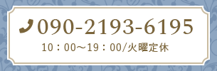 09049797485